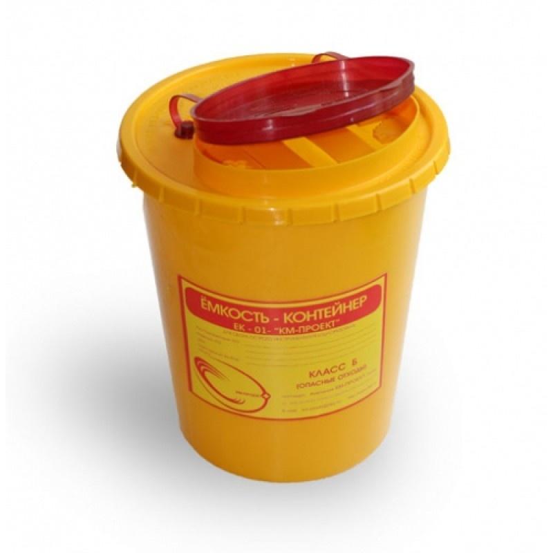 Контейнер для утилизации игл (0,6 л)