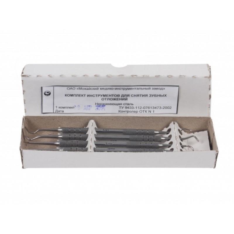 Комплект инструментов для снятия зубных отложений