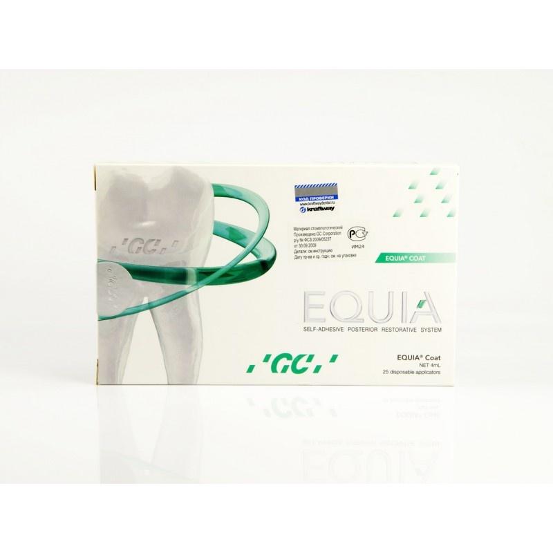 Лак стоматологический светоотверждаемый GC EQUIA Coat (набор)
