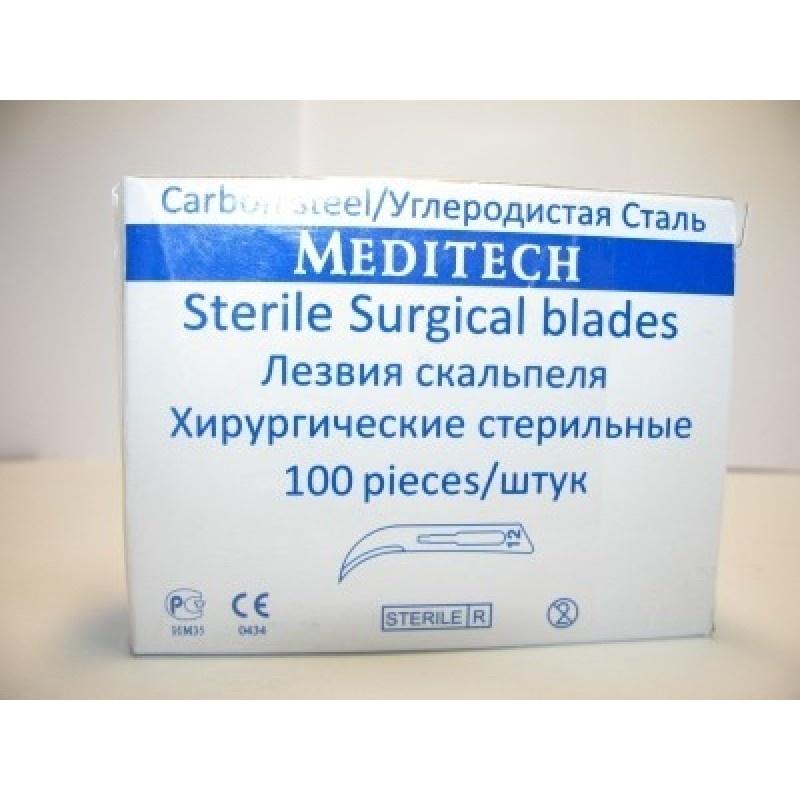 Лезвие стерильное № 15 (100 шт.)