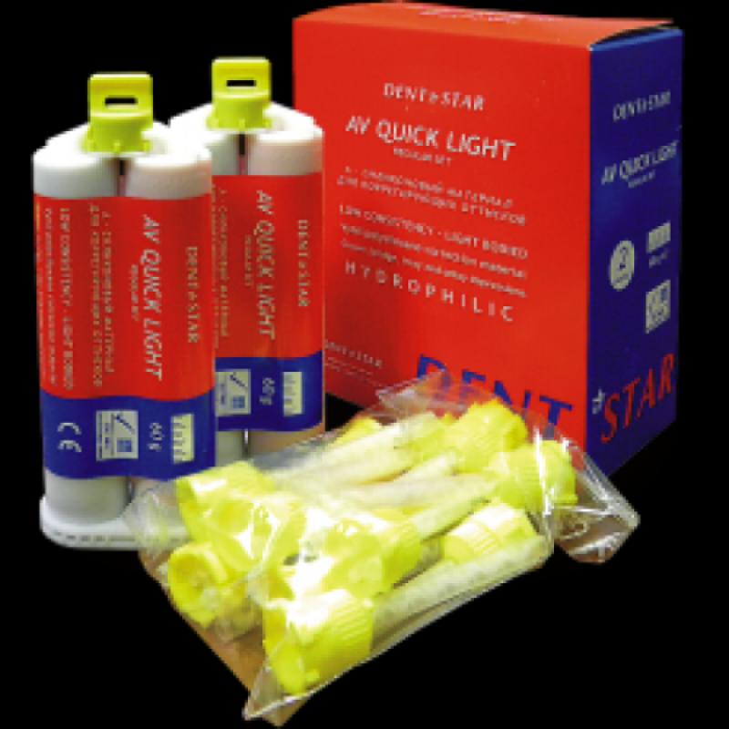 Масса слепочная низковязкая AV Quick Light (2 шт. по 60 г)