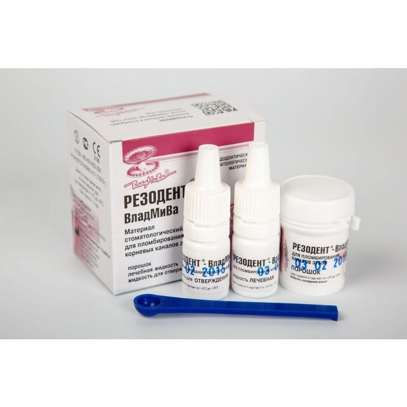 Материал антисептический на резорцинформалиновой основе для пломбирования каналов Резодент (10 г + 5 мл + 5 мл)