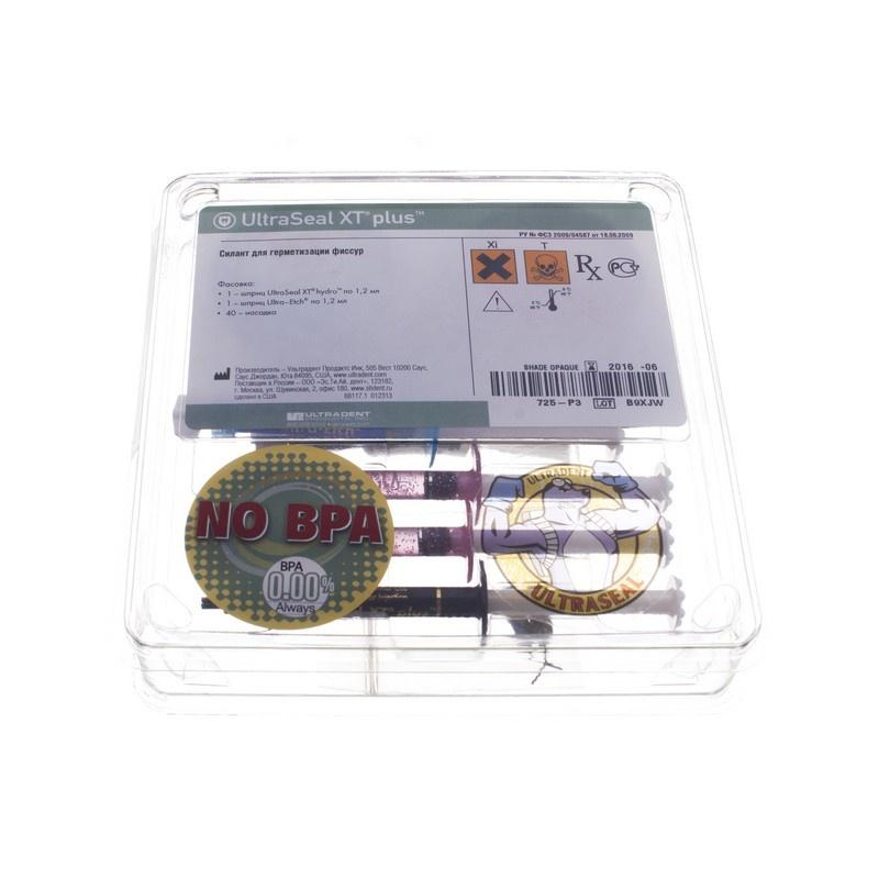 Материал для герметизации ямок и фиссур UltraSeal XT Plus Opaque kit (набор)