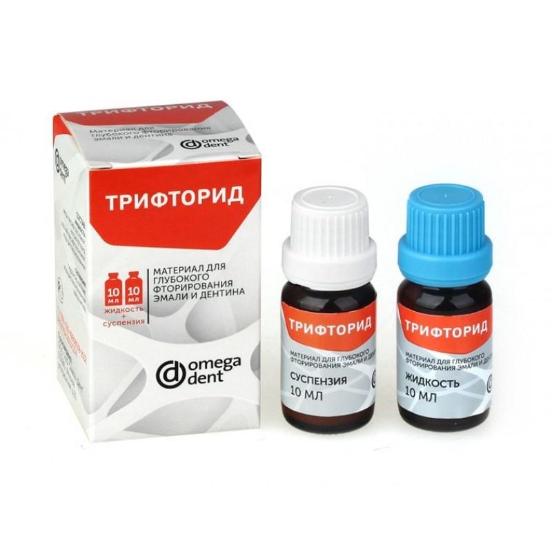 Материал для глубокого фторирования эмали и дентина Трифторид (10 мл + 10 мл)
