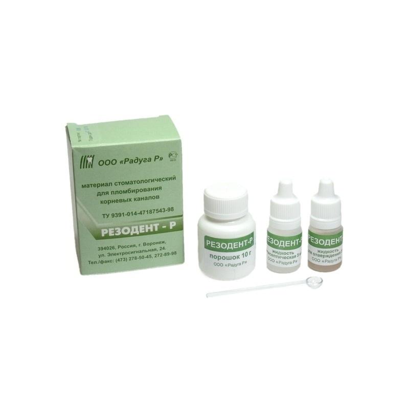 Материал для пломбирования каналов Резодент-Р (10 г + 5 мл + 5 мл)