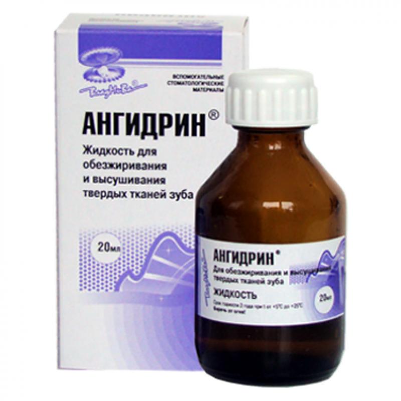 Материал для сушки и обезжиривания твердых тканей Ангидрин (20 мл)