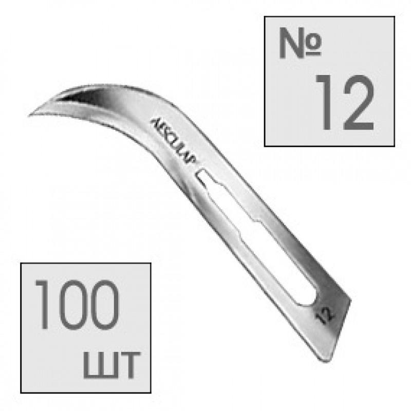 Лезвия стерильные для скальпеля № 12 (100 шт.)