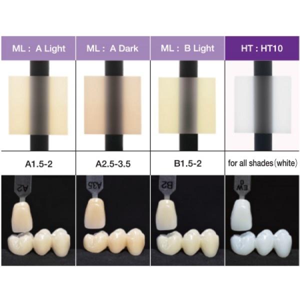 Katana ZR HT10 Collar - заготовка из диоксида циркония